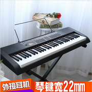 Shenzhen genuine - large intelligent 61 key keyboard keys of the piano piano teachers teaching adult children beginners