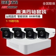 Kang HD monitoring equipment set 2468101216 coaxial Road commercial digital network package