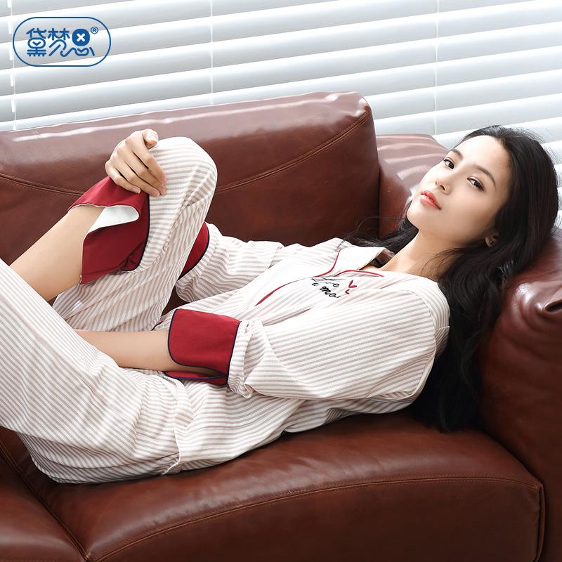 Купить из Китая Пижамы через интернет магазин internetvitrina.ru - посредник таобао на русском языке