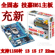 The new Gigabyte Gigabyte/ H61 motherboard charge H61M-DS2 1155 pin 22NM P8H61-M support
