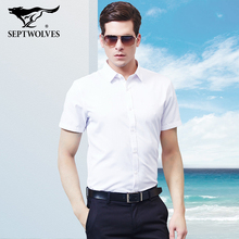 seven wolves short-sleeved shirt men's 2018 summer new men's business casual white shirt work men's clothing