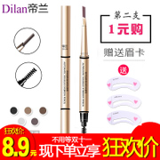 Double eyebrow Dilan waterproof anti sweat no smudge natural dye eyebrow synophrys beginners