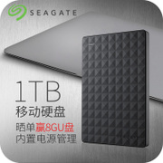 Send the silicone sleeve Seagate HDD 3 1T Seagate USB3.0 the 1TB high-speed hard disk