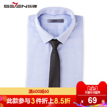 Qipai menswear business suits wave overalls tie men shirt and tie to work