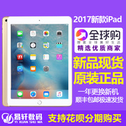Apple/ Tablet Apple iPad Air 3 2017 il nuovo iPad 9,7 cm la versione di Hong Kong in linea