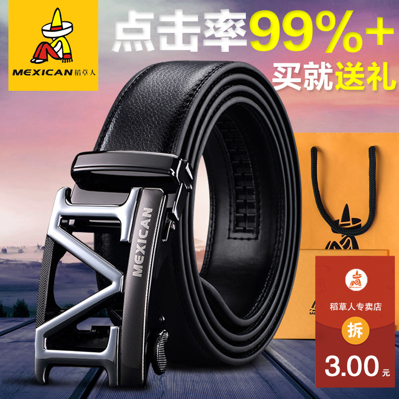 The scarecrow belt automatic buckle new male dress business men's leather belt creative youth belt M