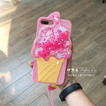 Apple 6S iPhone7/8plus mobile phone shell sand ice cream extract silica gel fall proof halter neck protective sleeve female