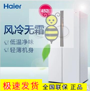 Haier WDPF/Haier BCD - 452 to open the refrigerator air cooled thin White 452 liters