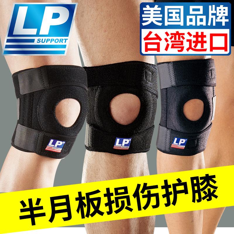Купить Наколенники / Налокотники / Средства защиты в Китае, в интернет магазине таобао на русском языке