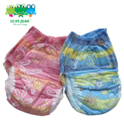 The three Frog Baby disposable diapers baby swimming pants waterproof waterproof Lala pants for men and women section