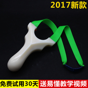Flat skin slingshot BINDLESS precision elastic multiplexer non wood titanium stainless steel outdoor sports ban moorhuhn shipping