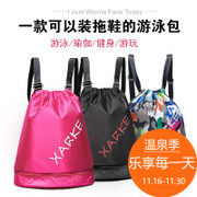 Swimming bag dry separation bag waterproof bag and swimsuit beach swimming equipment backpack beam