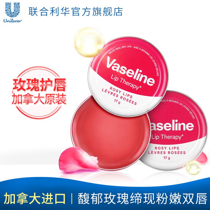 Купить Уход за губами в Китае, в интернет магазине таобао на русском языке