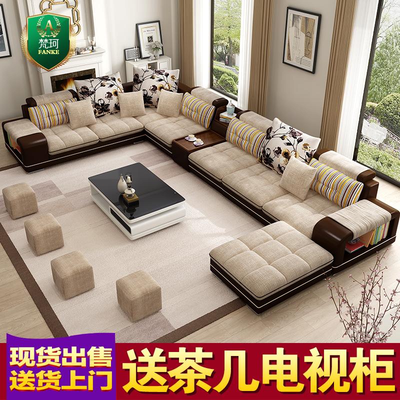 梵珂 布艺沙发组合大小户型现代客厅整装家具简约可拆洗皮布沙发