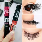 CINNO thick mascara waterproof grafted fiber combination of two long loaded natural curl not dizzy