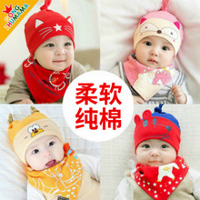 Baby Hat spring and autumn 0-3-6-12 months full moon cap men and women baby hat cotton newborn baby cap autumn and winter