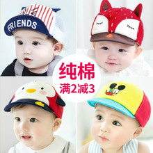 Baby Hat 0-3-6-12 months Spring Men and women Baby Cap Summer Child Hat Visor 1-2 Spring and summer