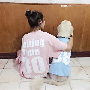华元宠物用品专营店