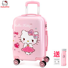 Kitty cat, children's trolley case, girl's 20 inch suitcase, girl's Trolley bag, baby's 18 inch cartoon suitcase