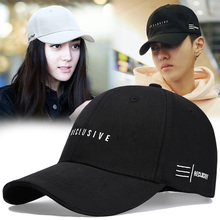 Caps men and women summer baseball caps Korean version popular logo outdoor sunshade leisure outing sun hip hop cap