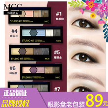 South Korea color MCC magic feather eye color eye shadow box set, ground color matte, nude make-up, pearl light combination, old packaging