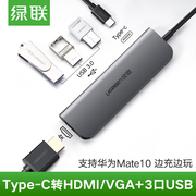 Green Alliance Type-C to hdmi / vga converter usb Huawei mate10 Apple Mac pro adapter