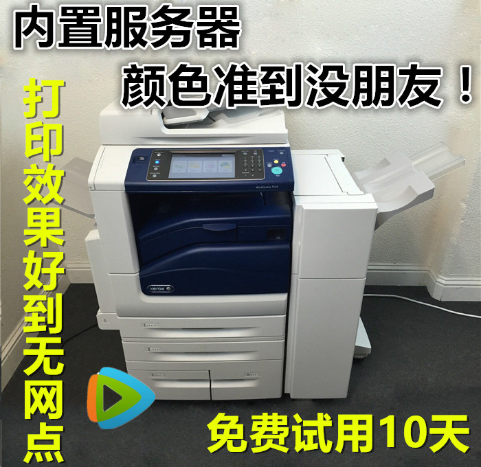 Xerox 3375, fifth generation color copier