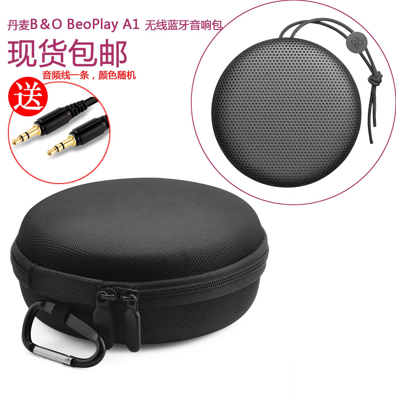 B&O BeoPlay A1便携音响内胆套收纳包B\u0026amp;O音箱时尚运动保护套包邮