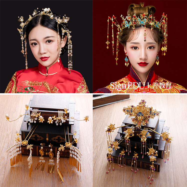 秀和服新娘头饰中式婚礼流苏发箍发钗耳环套装古装结婚龙凤褂饰品