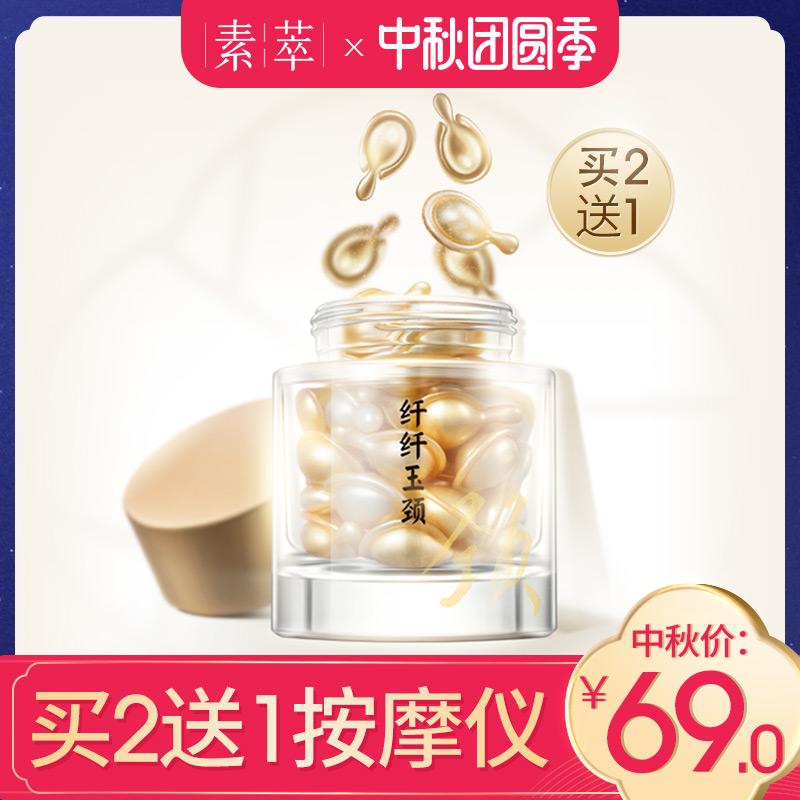 Купить Кремы для тела в Китае, в интернет магазине таобао на русском языке