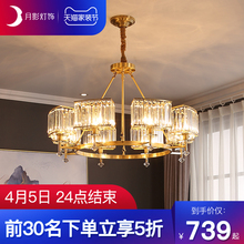 All copper post-modern chandelier simple light luxury crystal living room lamp restaurant creative bedroom lamp Q