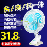 Student dormitory, bedroom, small fan, mute, mini electric fan, bedside clip, fan desk, home office