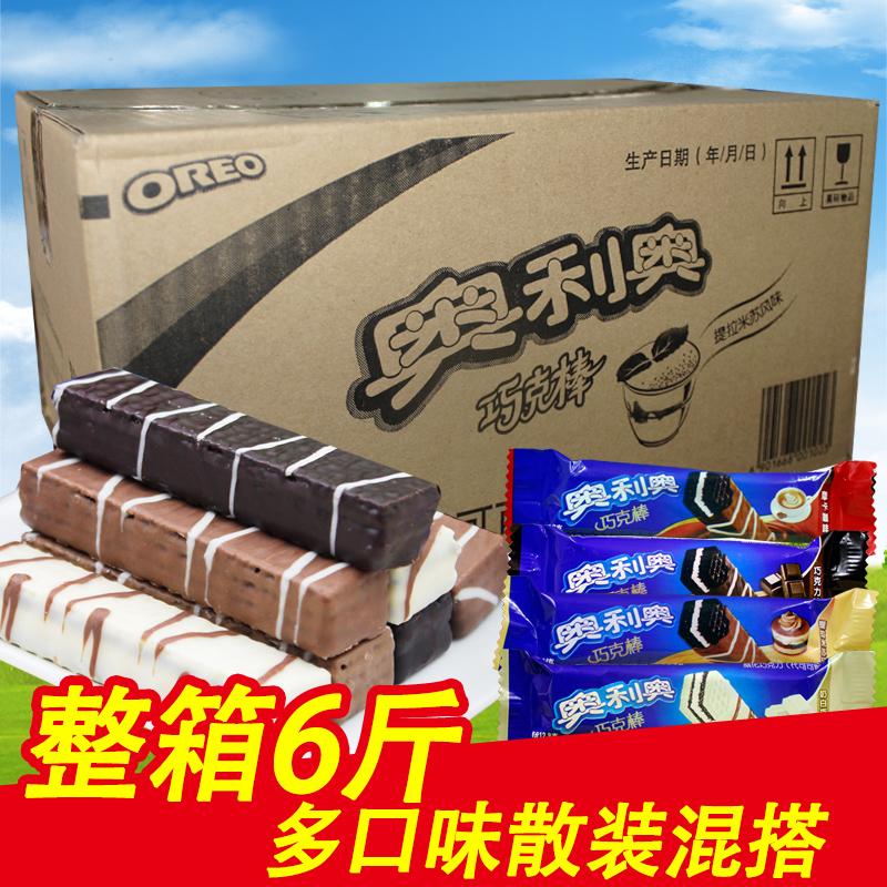 奥利奥巧克棒威化饼干散装巧克力棒夹心零食混合装多口味整箱批發