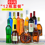 The bottle decoration bottle Yang Yang red wine bottle props decorations simulation model of the housing 12 bottles of wine package mail