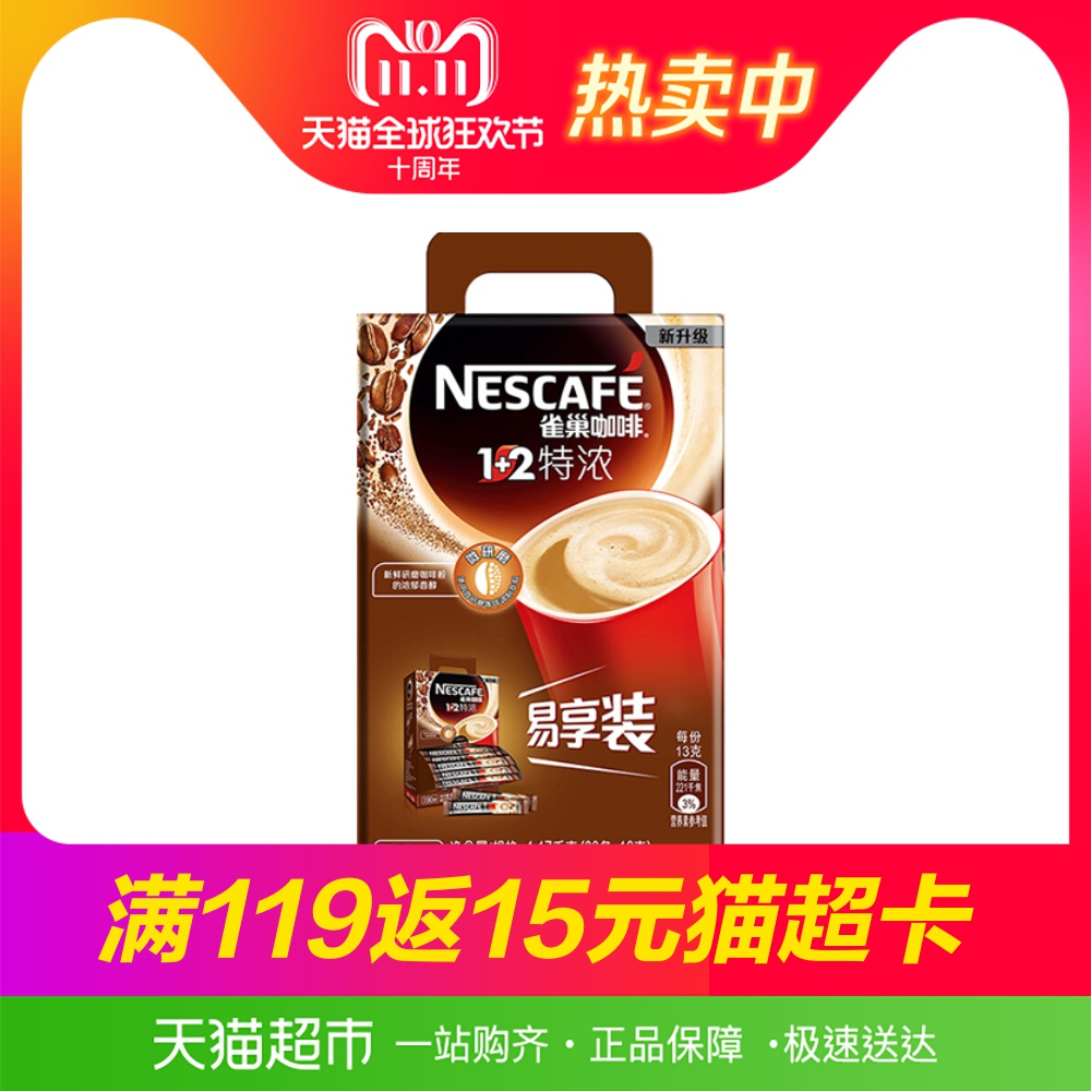 Купить Кофе растворимый / Кофе в зернах в Китае, в интернет магазине таобао на русском языке