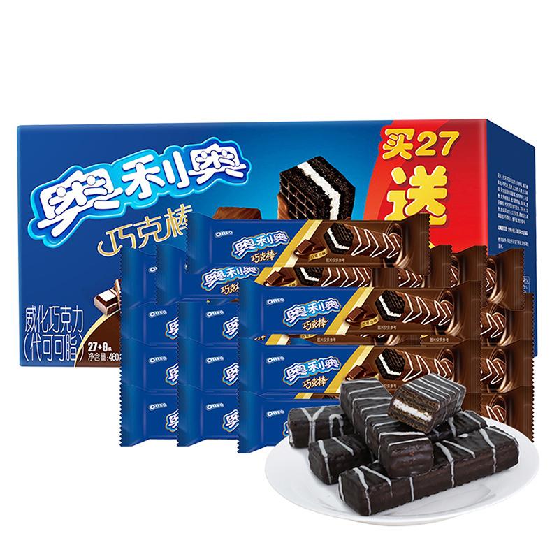 亿滋奥利奥威化饼干香脆巧克棒460.8g巧克力味27+9条