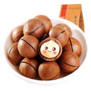 Ichiban shop dried milk flavor snacks macadamia nut snack food products daily 120g