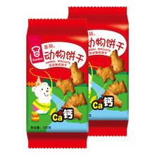 Garton Animal Biscuit 100g/*2 Bag Children Biscuit imitation animal shape crispy