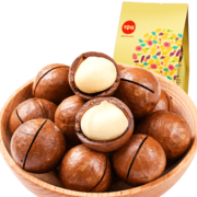 Tmall supermarket becheery 218g macadamia nuts and seeds office snacks snacks