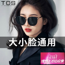 Sunglasses female tide 2018 new star round face Korean version of the net retro vintage polarized glasses myopia sunglasses female models