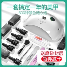 A set of shops for beginners, professional nail polish fast drying therapy lamp.