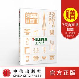 元庆丰图书专营店