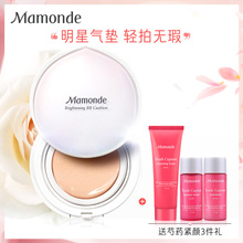Dream makeup bare breathable mat BB cream nude makeup natural concealer lasting moisture sunscreen nude makeup official authentic