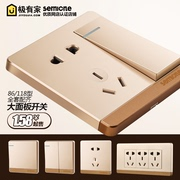 Champagne gold 86118 type wall switch socket panel home 5 five hole two or three USB power plug with a billing
