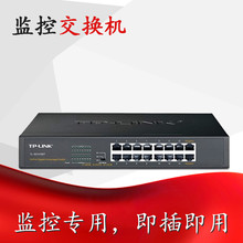 TP-LINK TL-SL1218MP 16 port Ethernet switch