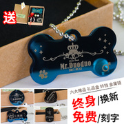 Custom identity card custom lettering cat dog card dog collar bell Necklace brand tag pet accessories