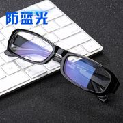 The retro makeup prescription box Pingguang glasses female Korean finished optical mirror anti blue glasses
