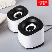 Every day special offer notebook small audio desktop computer USB mini speaker sound