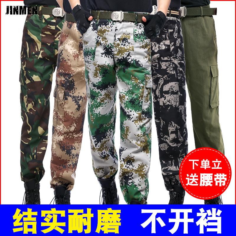 Купить Одежда в стиле милитари в Китае, в интернет магазине таобао на русском языке