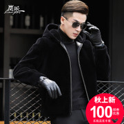 LAN to send 2017 new winter coat fur cashmere male leather hooded one short wool coat